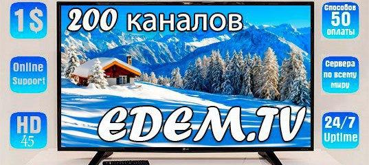 Онлайн тв русское супер