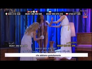 Eurotic TV[150525021100]