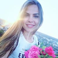 Диана Кравченко