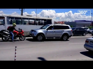 Настырный мотоциклист
