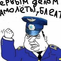 Сергей Ерошевич