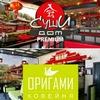 """Ресторан """"Суши Дом Premium"""" и кофейня """"Оригами"""""""