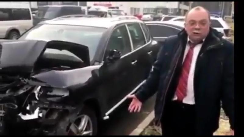 Хорошая машина плохая жена