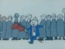 Новые большие неприятности(1973) [360]