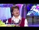 Болгарка в передаче «Поле Чудес»