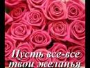 Mame_s_dnem_rojdeniya