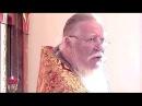 Образ грешницы, ищущей спасения. О самарянке. Димитрий Смирнов 2 06 2013