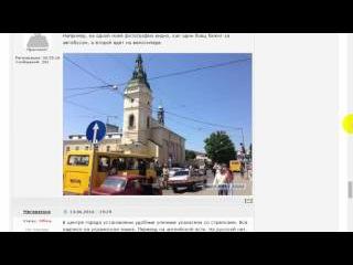 Украина, Донбасс, Крым  Я узнал правду