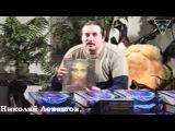 Лик Иисуса Христа. Уникальное архивное видео Николая Левашова.