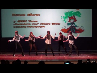AKICON 2014 (01.11.2014) Brave Girls - Nowadays You (dance cover by GEEK Team)