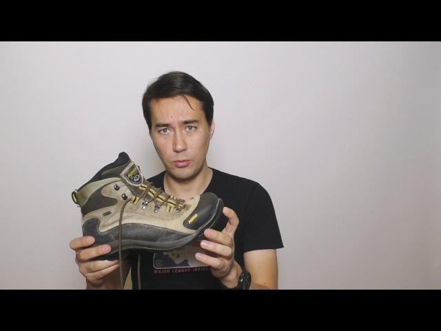 Трекинговые ботинки Asolo FSN 95 GTX