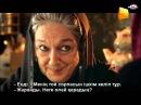 Любовь и наказание Ask ve Ceza 56 серия смотреть онлайн видео на Киви