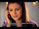 Любовь и наказание Ask ve Ceza 52 серия смотреть онлайн видео на Киви