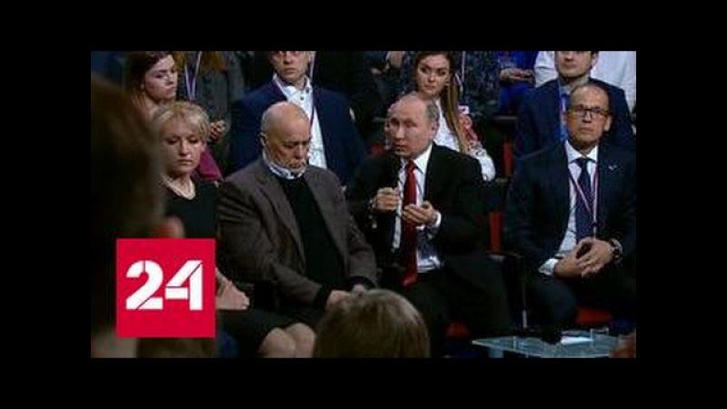 Владимир Путин: у парламентской демократии много изъянов