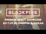 PV | BLACKPINK - PLAYING WITH FIRE