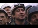 Советским трудящимся