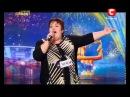 Украина мае таланты 4! ИРИНА ДЕМИЧЕВА 31 03 12
