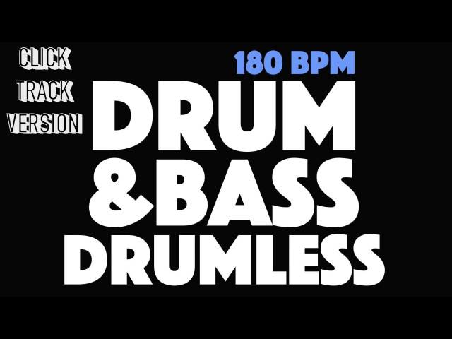 Drum Bass Drumless Backing Track With A Click Track (Metronome)