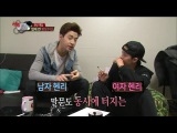 2015.02.16 Henry(Super Junior) - Visit Amber's House!,