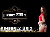 !HOT Staring: Kimberly Brix #BEAUTYstyle
