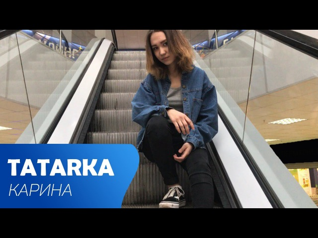 TATARKA-KARiNA parody.