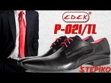 Мужские кожаные туфли Edek P-021TL. Видео обзор от WWW.STEPIKO.COM