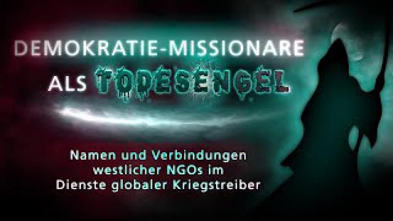 Demokratie-Missionare als Todesengel - NGOs im Dienste der Kriegstreiber | 10.04.2016 | www.kla.tv