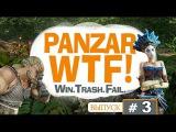 Panzar WTF (3)