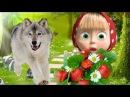 Развивающее видео для детей Маша пошла в лес за грибами новинка мультик для детей