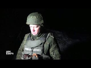 Нач упр Народной милиции ЛНР Олега Анащенко о погибших бойцах ВСУ под Дебальцево