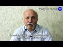 Besedy o životě 4 Poznávací TV, Michail Veličko Titulky CZ