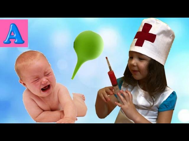 Играем в доктора КЛИЗМА малышу УКОЛ В ПОПУ Play Doctor