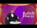 Kulish Shart Obid A Teatri 01.04.2017