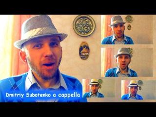 Dmitriy SUBOTENKO - Вербовая дощечка A CAPELLA / ВЕСНЯНКА