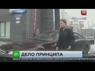 На Урале дочь депутата пообещала сжечь водителя, не уступившего ей дорогу: видео