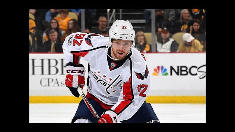 The Best of Evgeny Kuznetsov NHL