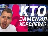 КВН Голосящий КиВиН-2017. Вне игры. 1 выпуск