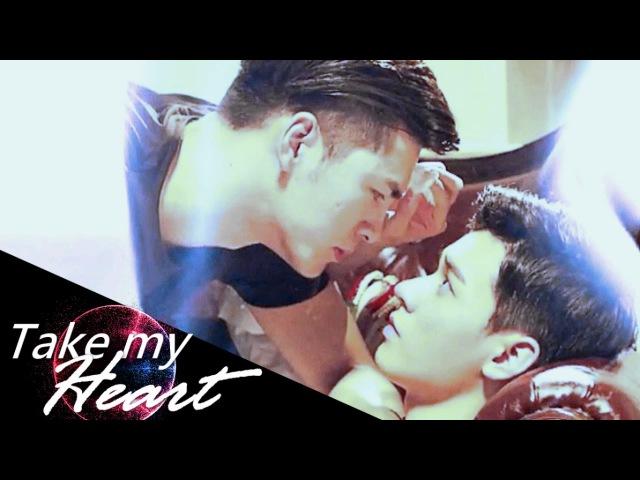 Yuan Zong Xia Yao | Take My Heart