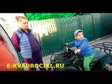 Квадроцикл для детей в стиле гризли ATV E54-G7 цвет Хаки