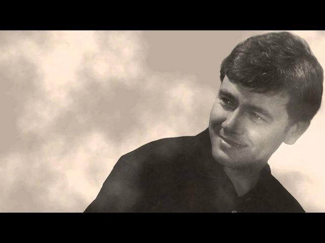 Юрий Гуляев - Кабы Волга матушка (концертная запись 1960-х гг.)