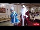 Дед Мороз на корпоративный новый год