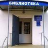 Tsentralnaya-Biblioteka Bryankovskaya-Tsbs