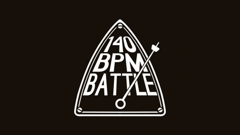 140 BPM BATTLE: EDIK_KINGSTA X СОНЯ МАРМЕЛАДОВА