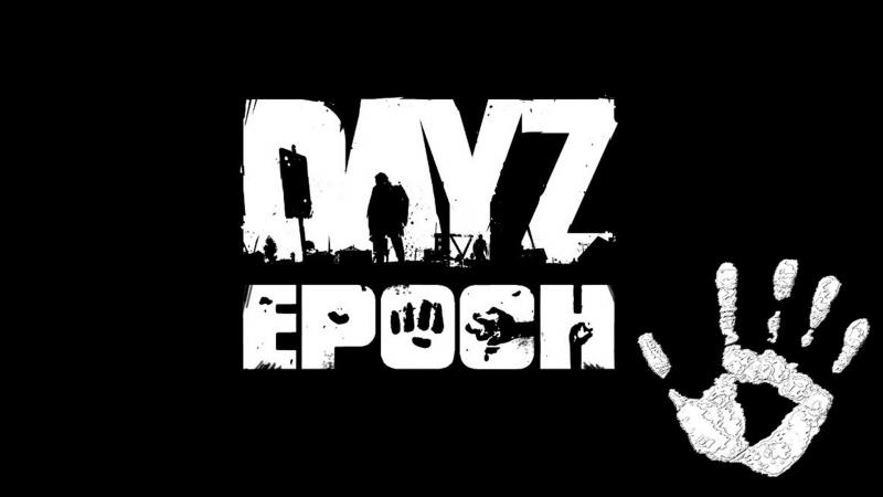 Суровые парни в DayZ Epoch 7 Незаметный спецназ Остальные серии на канале Блэка