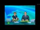 Ведущий смеётся над репортажем о зоофилах