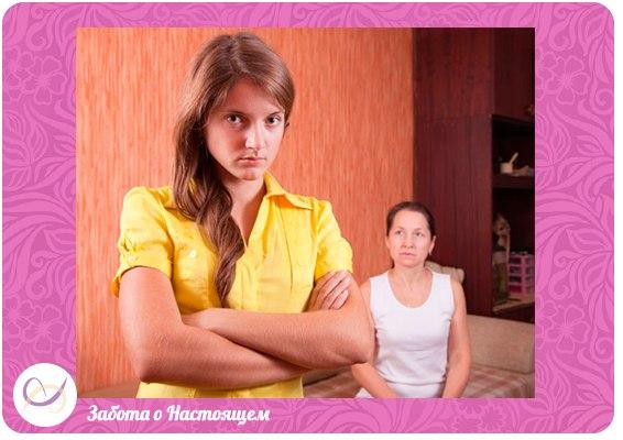 Как сделать так чтобы муж сам бросил 183