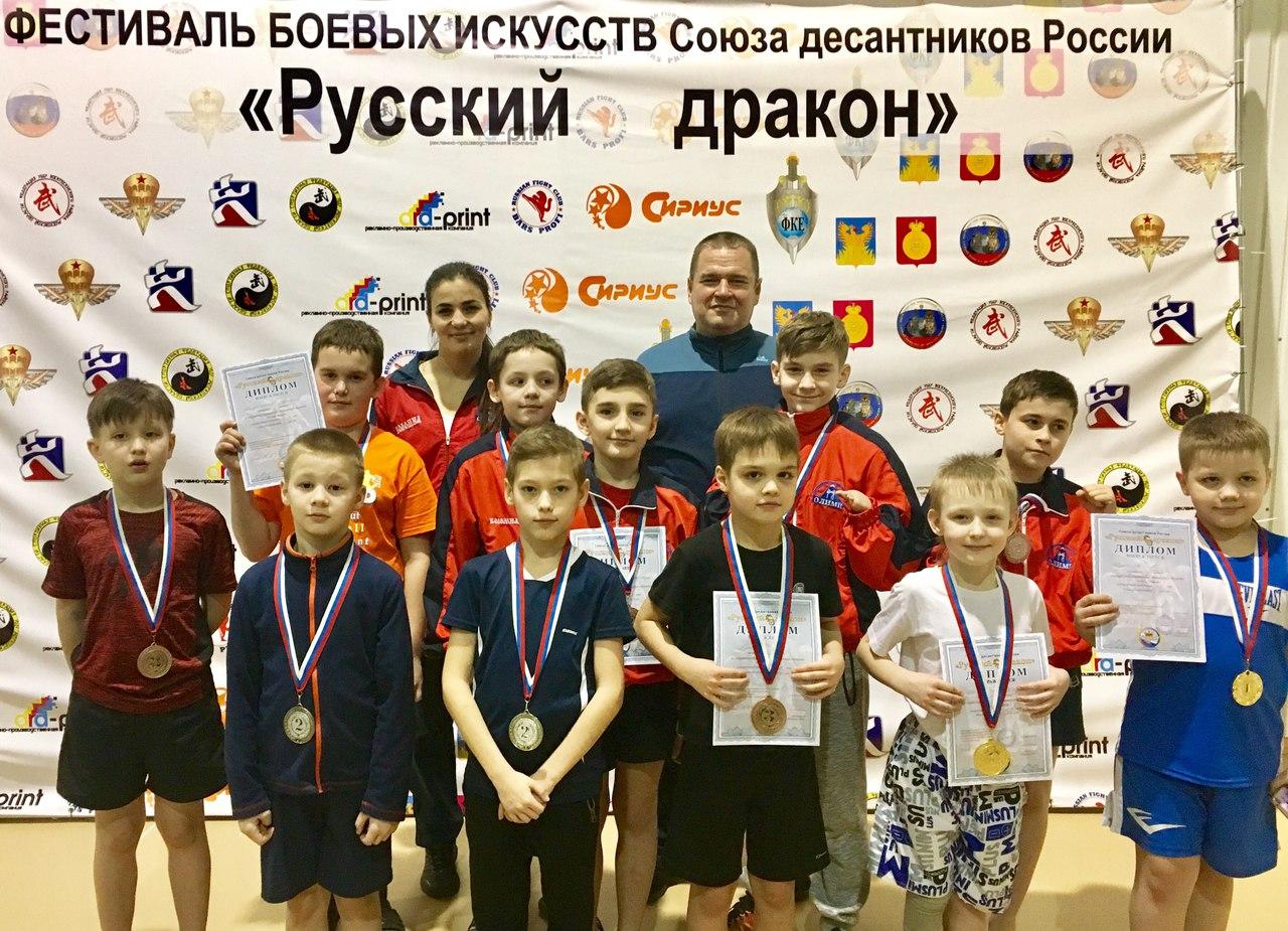 И вновь награды коломенских спортсменов на V фестивале боевых искусств «Русский Дракон» (дисциплина ушу саньда), фото Коломна Спорт