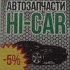Hi-CAR Екатеринбург