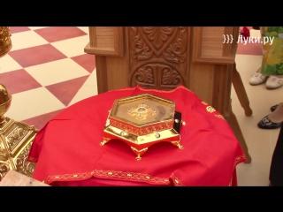 Ковчег с частицей святых мощей блж. Матроны Московской доставлен 13 августа 2016 г. в Великие Луки