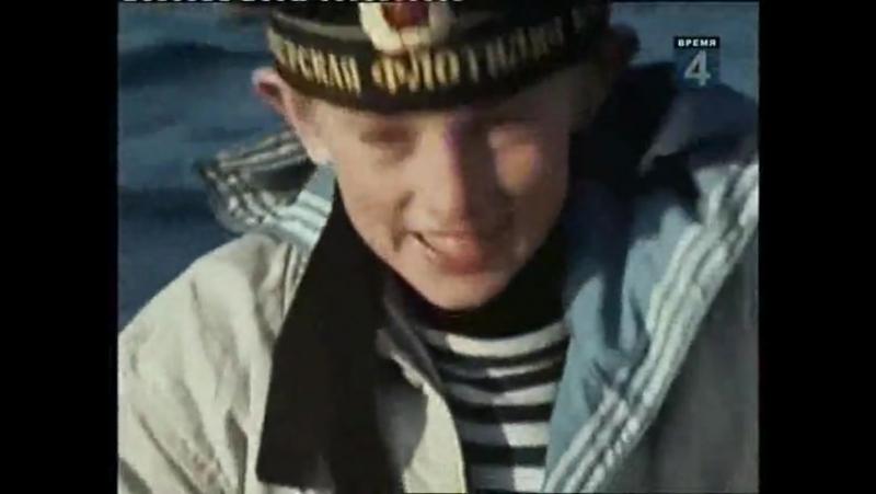 -= Пионерская флотилия КТОФ, 1974 год = Отрывок из д/ф Дети РСФСР (1974)